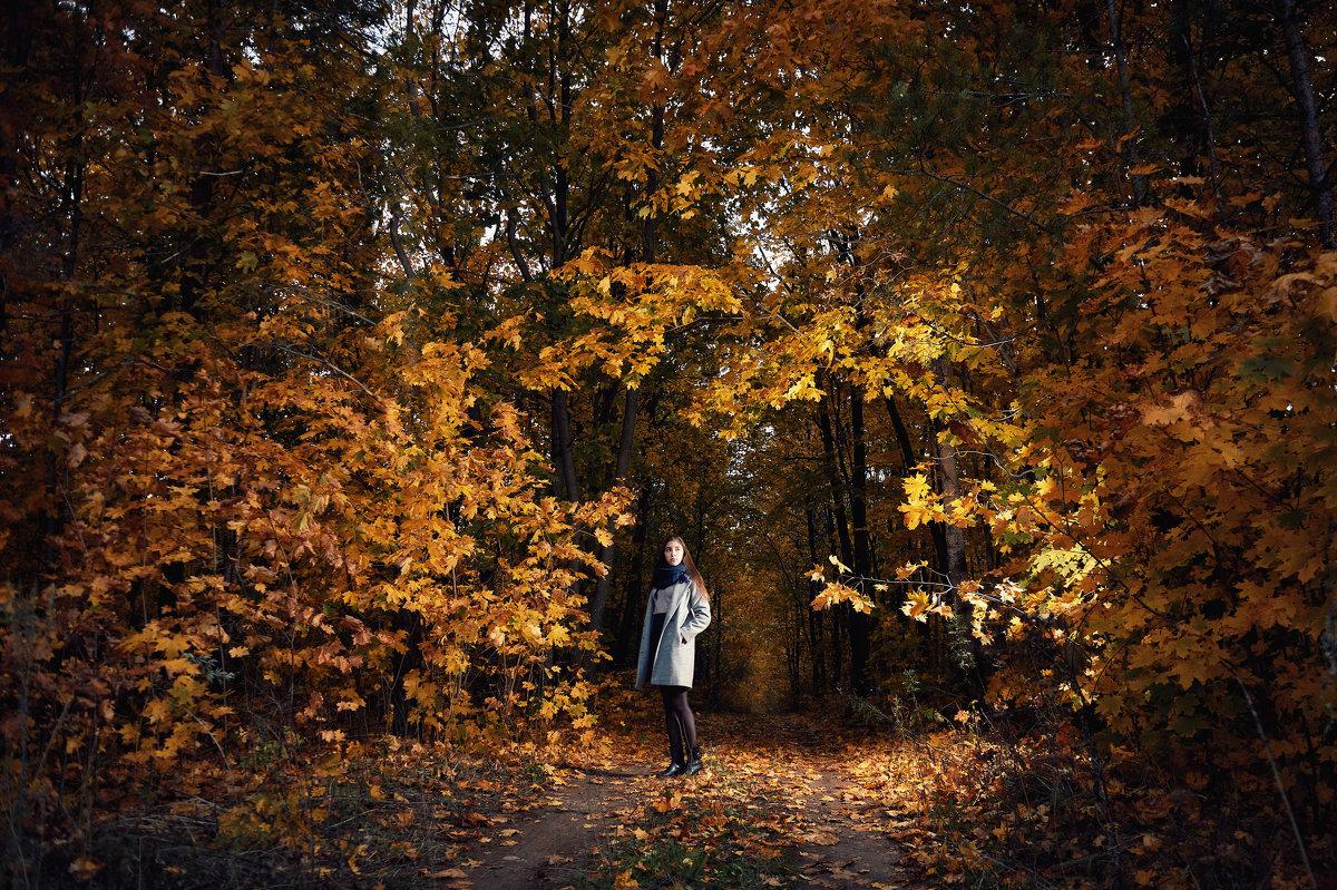Осень - Илья Макаров