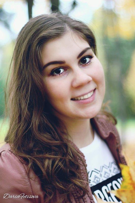 Диана - Дарья Фетисова