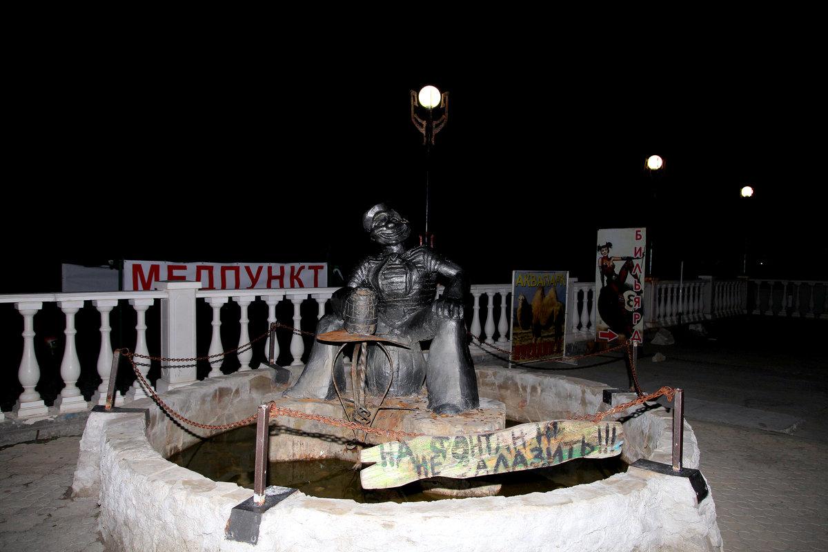 Вечер в Коктебеле - Ирина Фирсова
