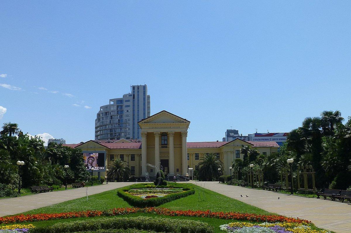 Площадь Искусств в Сочи - Наиля