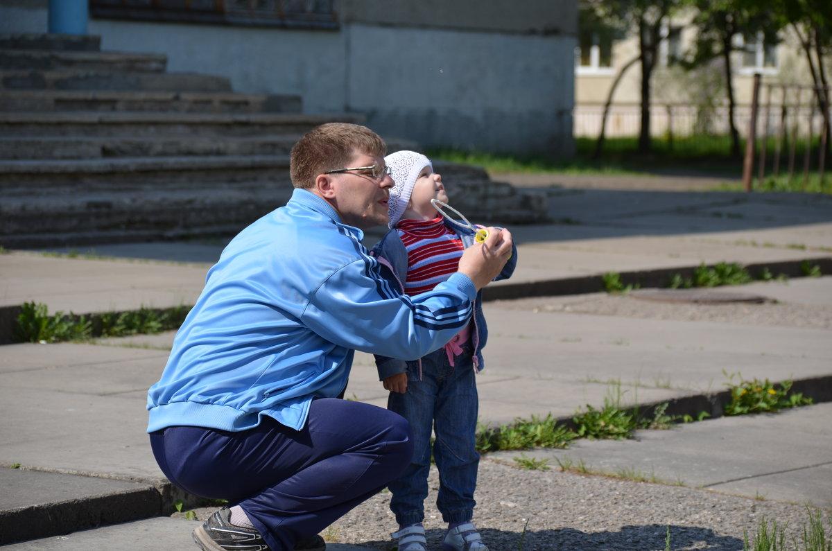 с папой весело гулять - Ольга Русакова