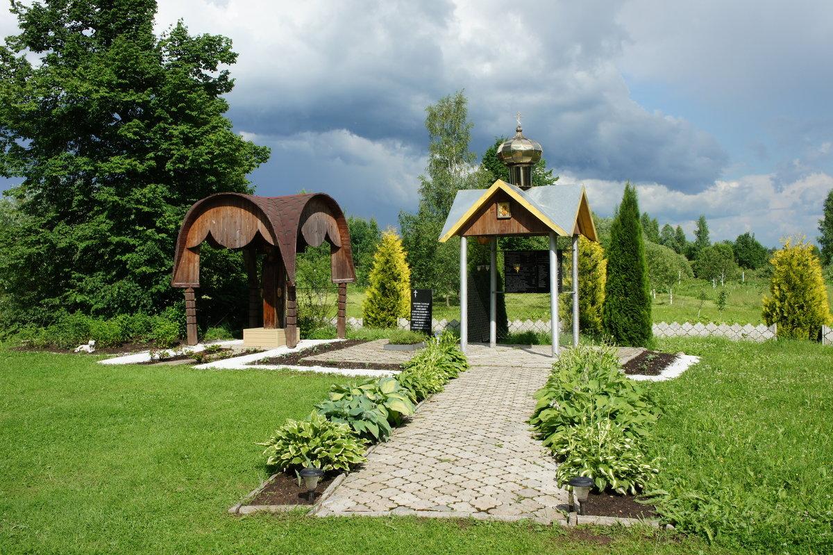 Поминальная сень-часовня в Николаевском Косинском женском монастыре в деревне Косино - Елена Павлова (Смолова)