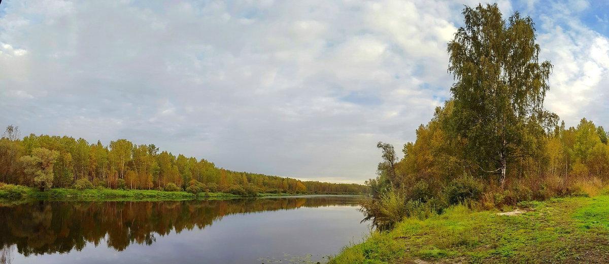 осень... - Олег Петрушов