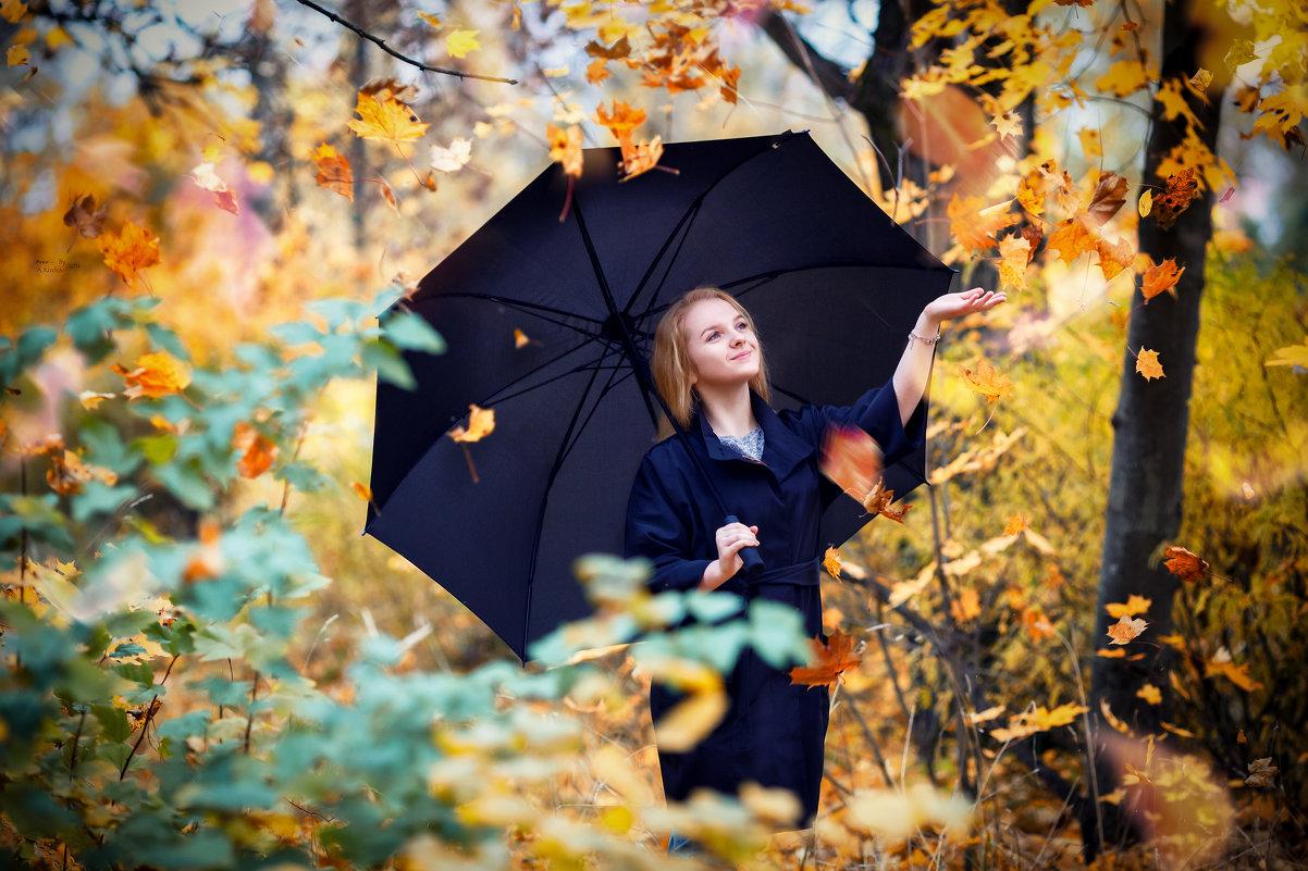 Осенний дождь - Андрей