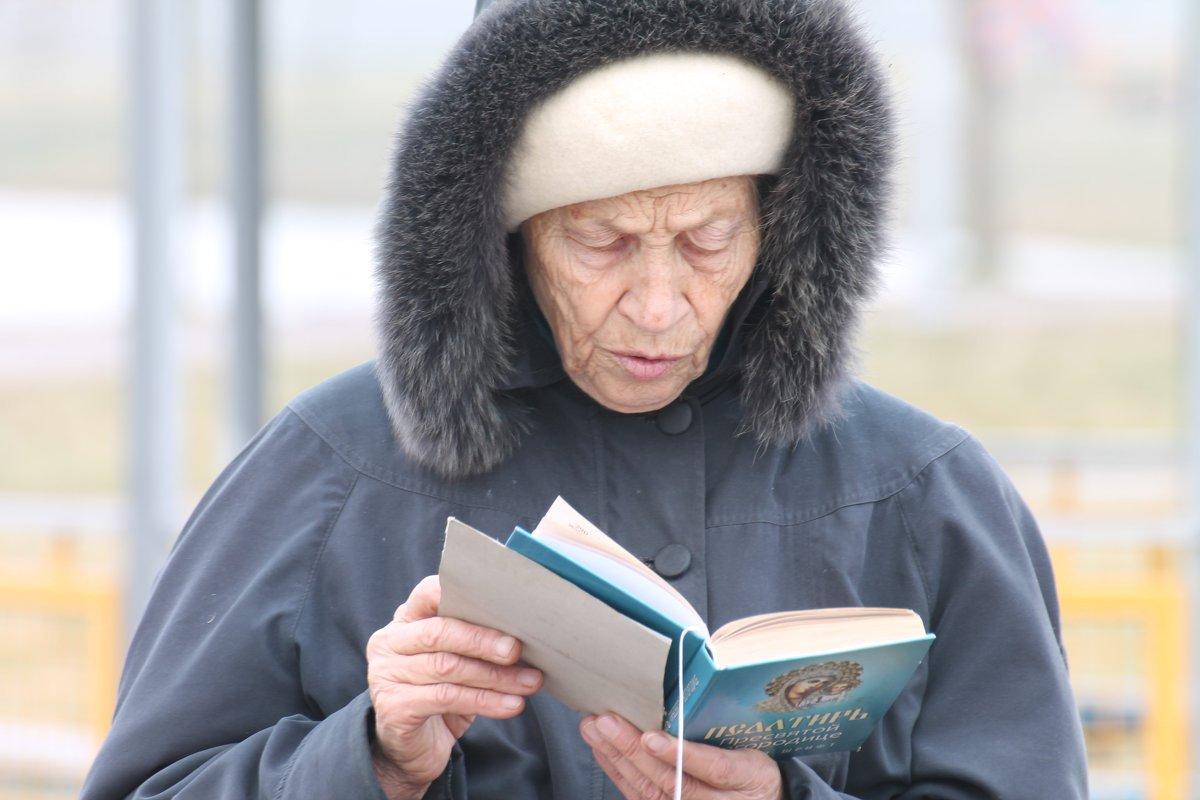 за чтением - Владимир Зырянов