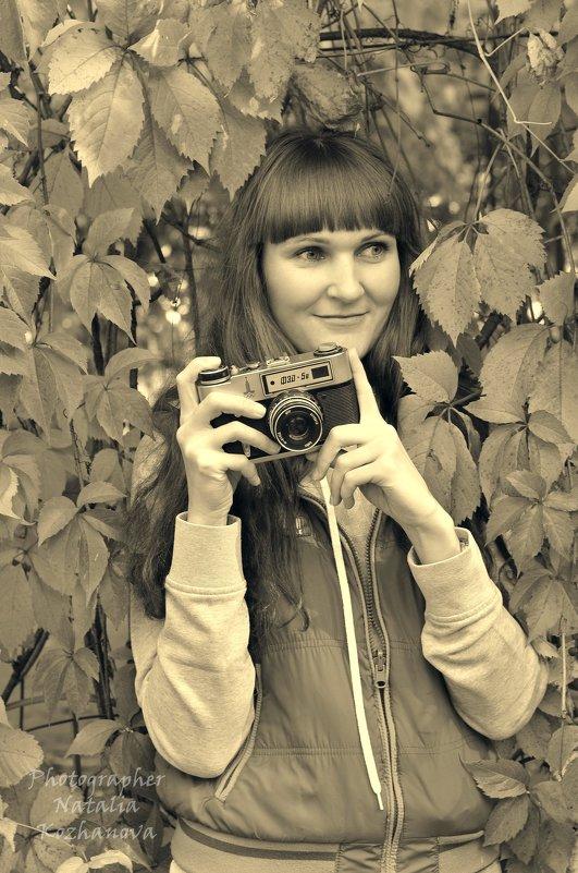ретро - Наталия Кожанова