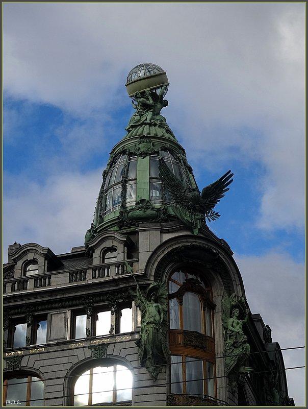 Внешний облик Дома компании Зингер - Вера