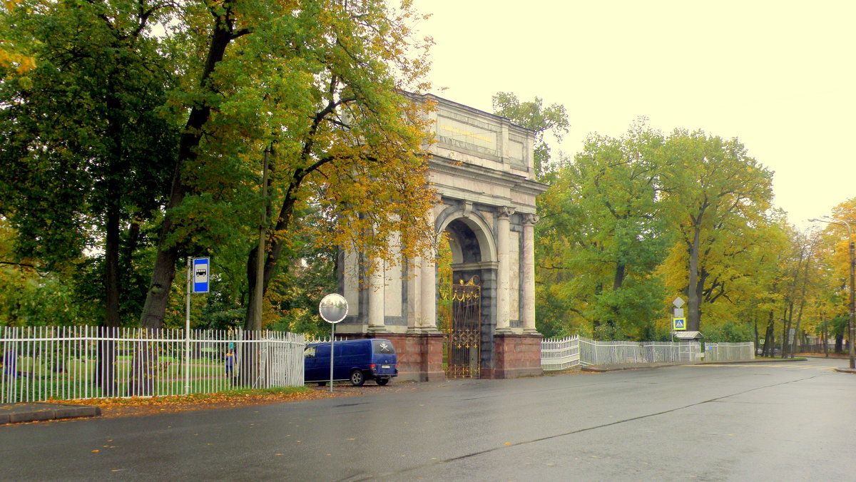 Орловские ворота - Сергей