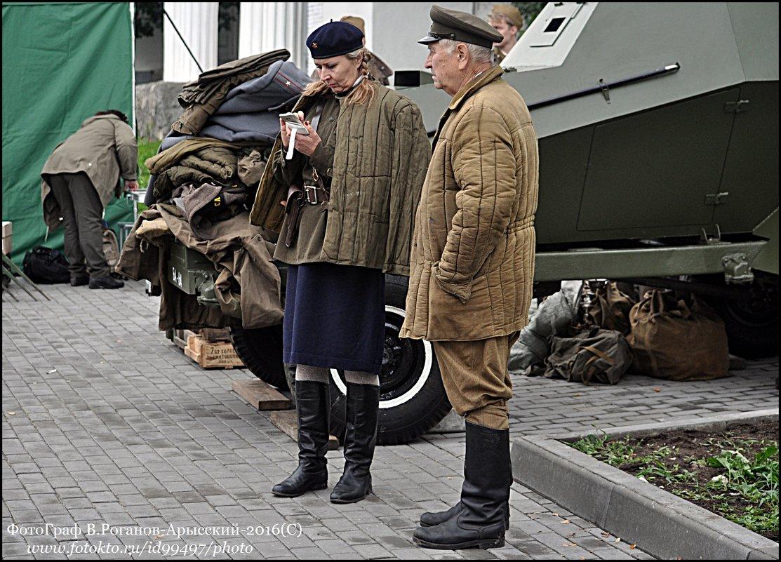 ИНТЕНДАНТЫ - Валерий Викторович РОГАНОВ-АРЫССКИЙ