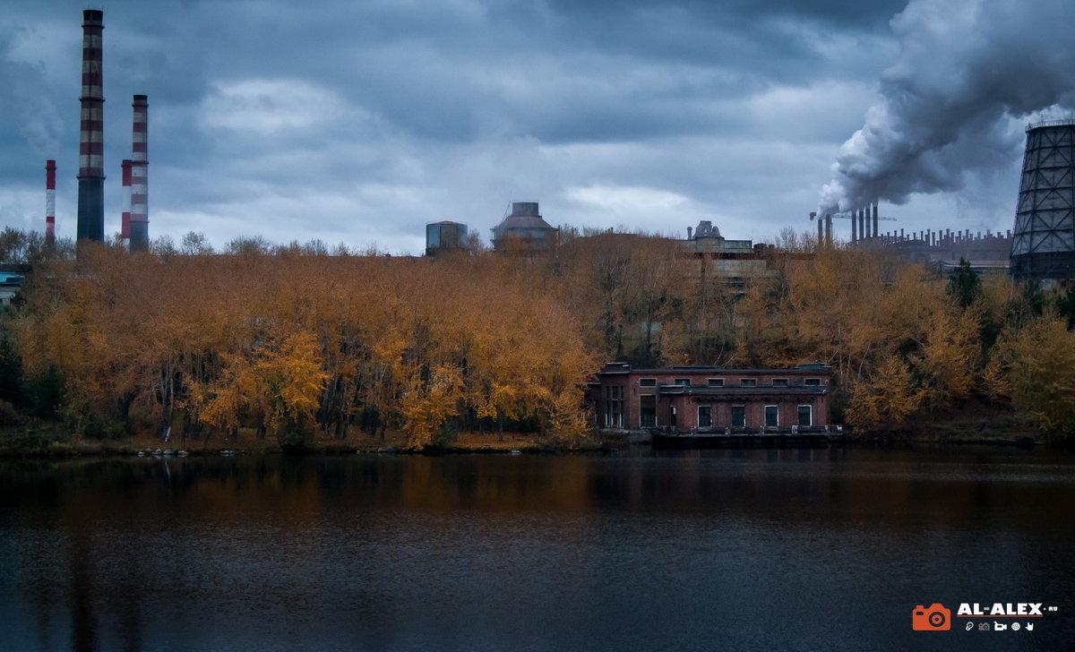 Осень в индустриальной зоне - Алексей Обухов