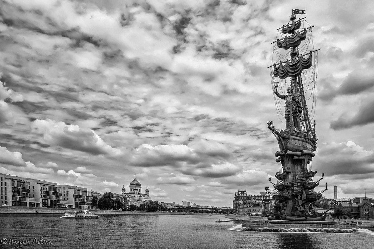 Москва. Гуляя по парку Музеон - Андрей Левин