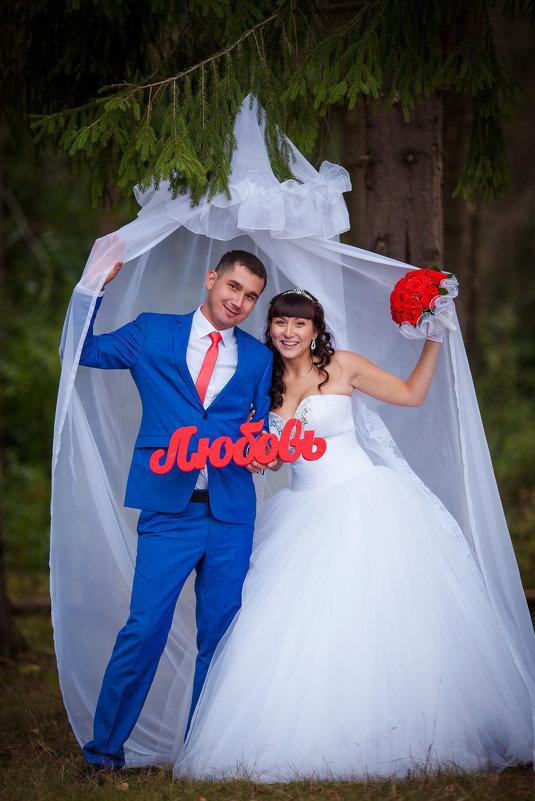 Свадьба - Оксана