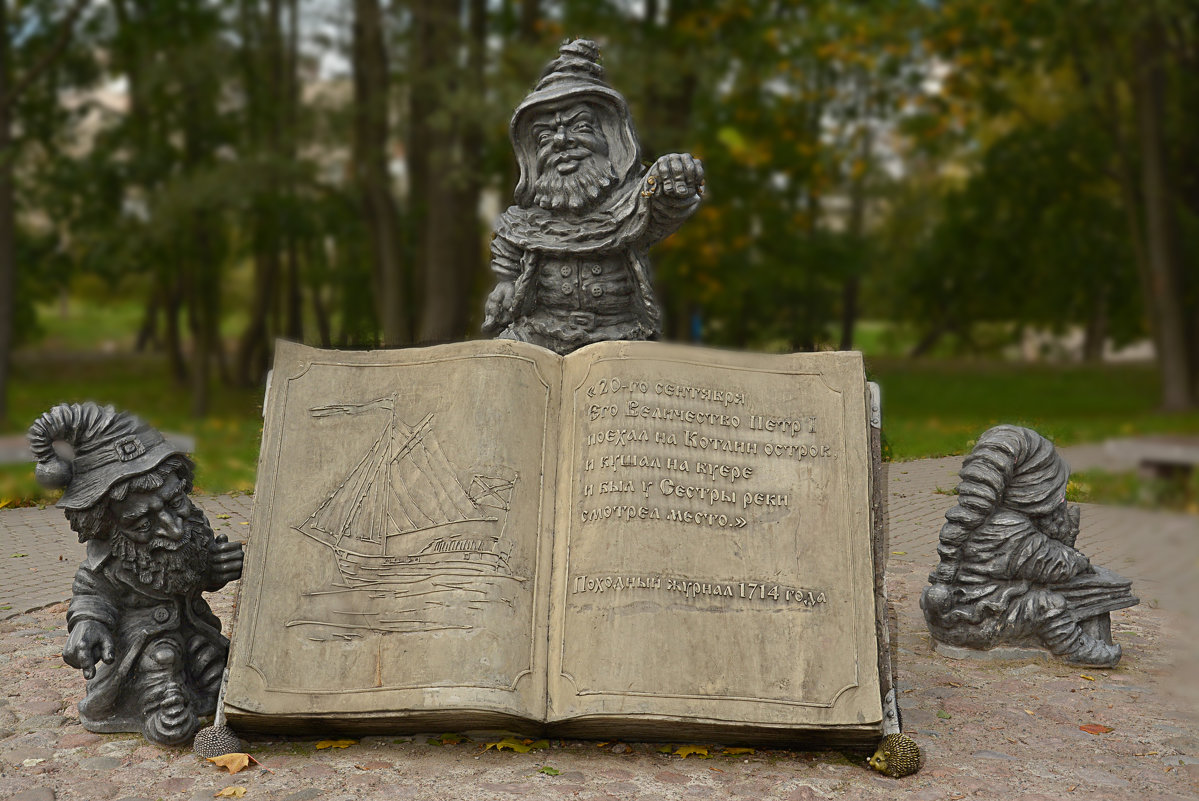 Книга-наш друг - Наталия П