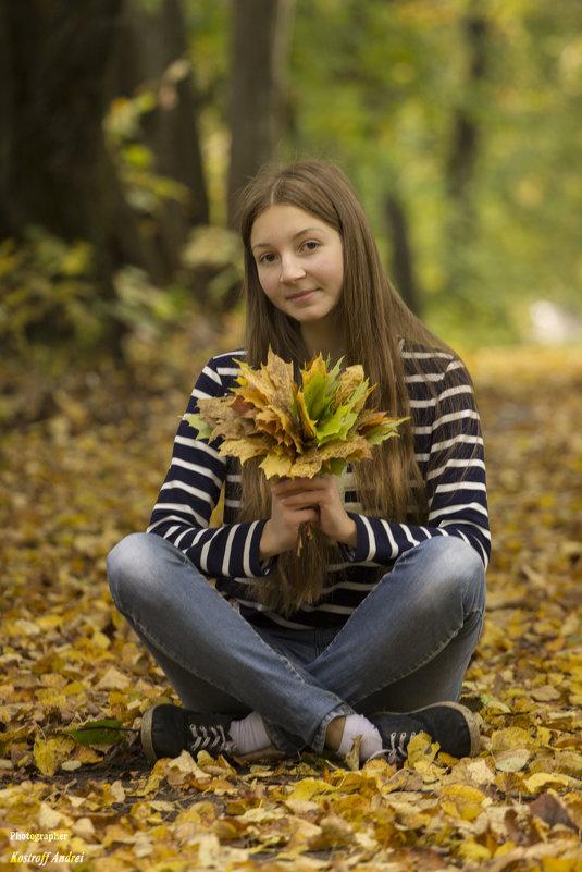 Осень - Андрей Костров