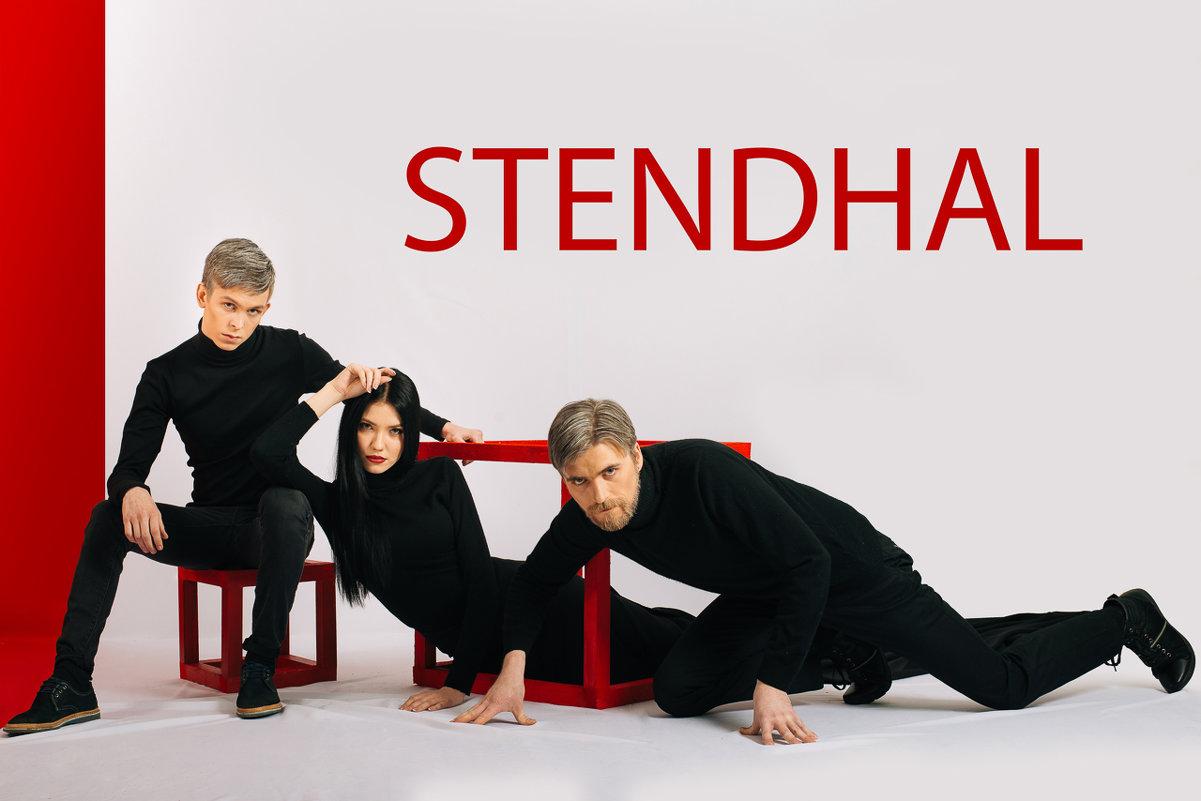 Stendhal 1 - Александр