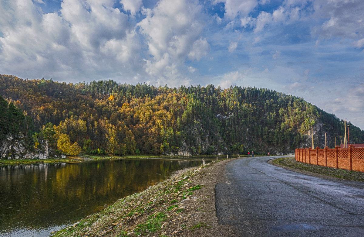 Осенний пейзаж - Ольга