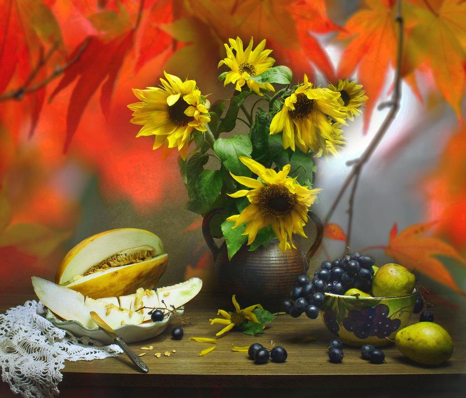 Я дарю эту осень вам на счастье с надеждой... - Валентина Колова