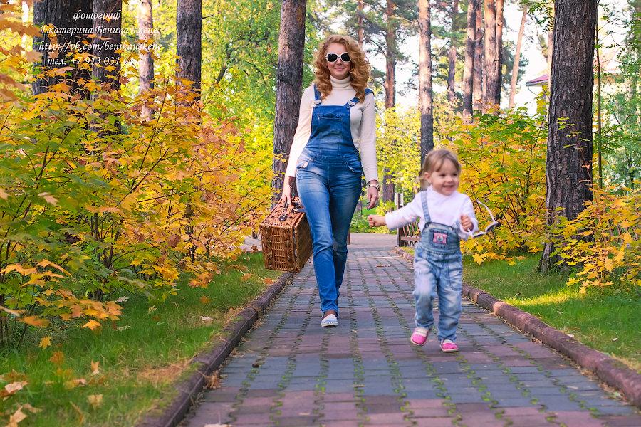 Осень — последняя, самая восхитительная улыбка года - Екатерина Беникаускене