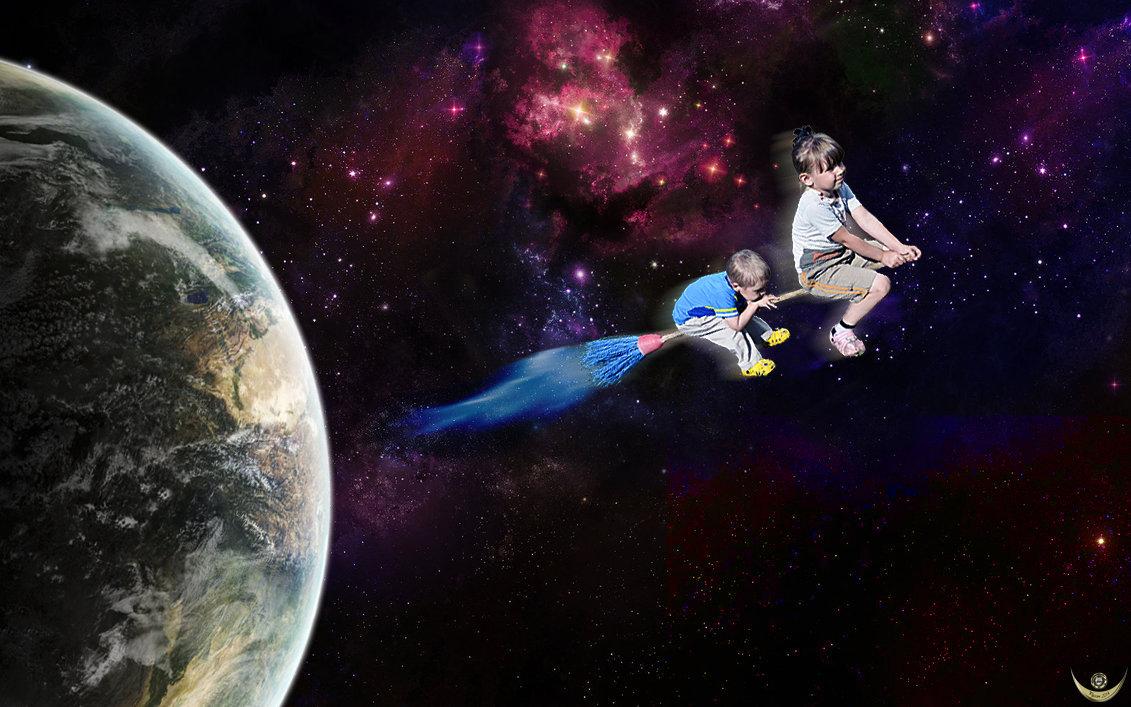 Через тернии к звёздам - Андрей Щетинин