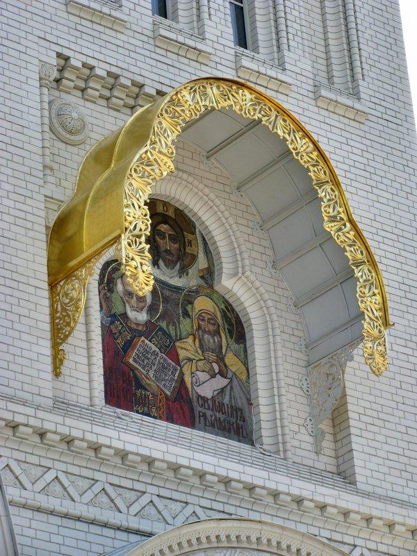 Фрагмент Морского собора в Кронштадте - Наталья