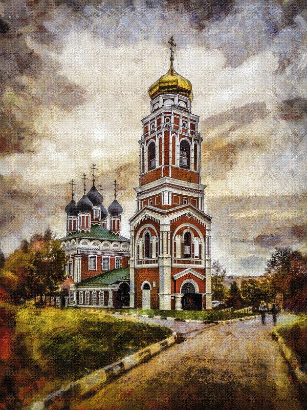 БОЛХОВ... - Алексей Лебедев