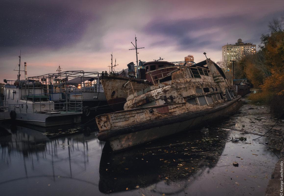 Кладбище кораблей - Георгий Ланчевский