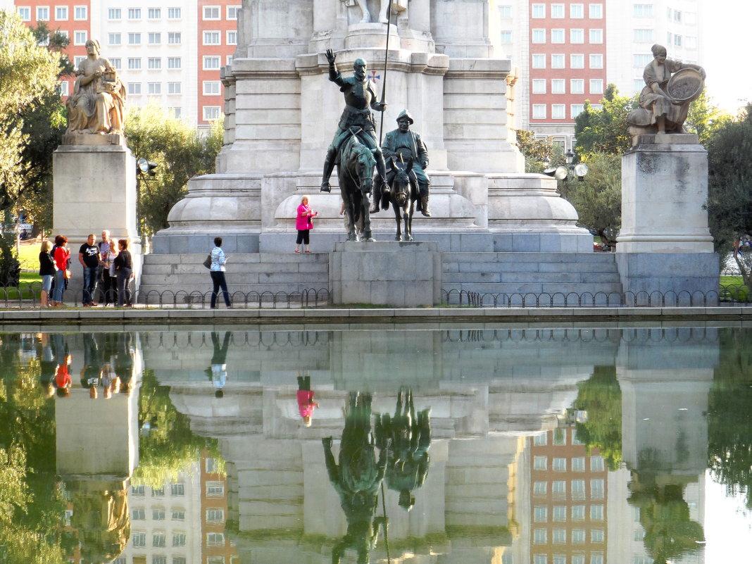 Мадрид - Галина