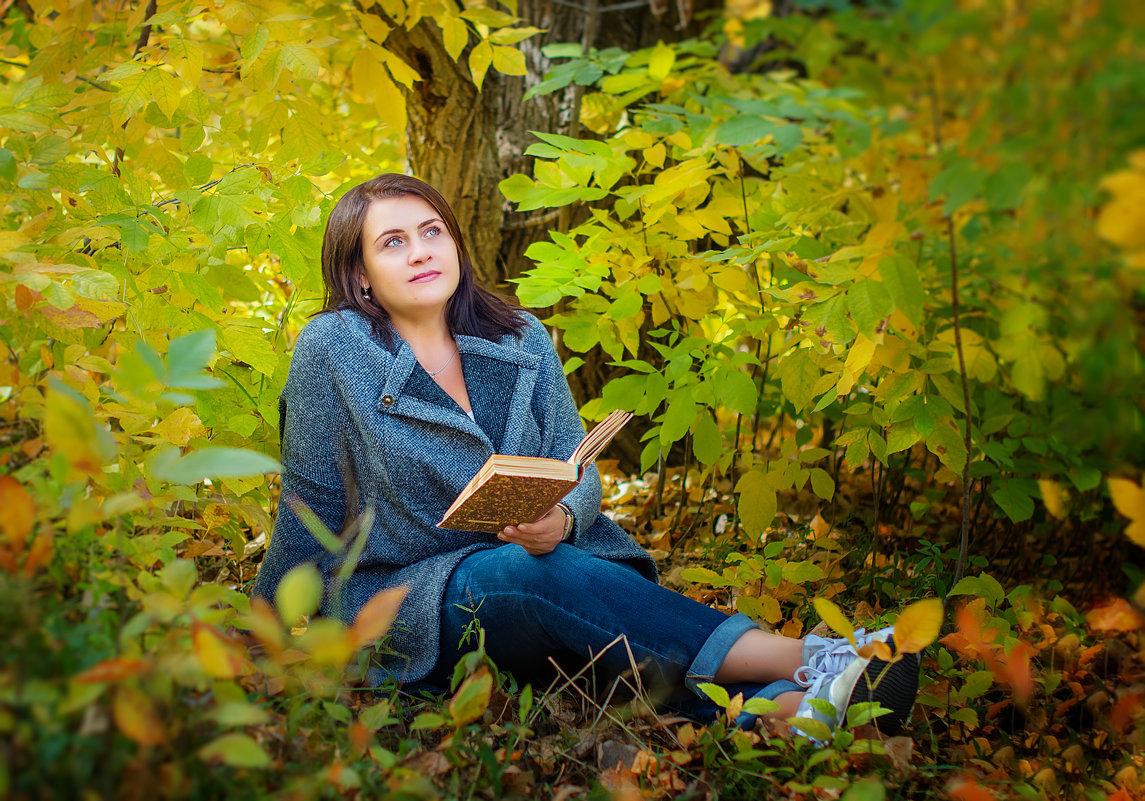 Осенний пикник (с книгой) - Ольга Егорова