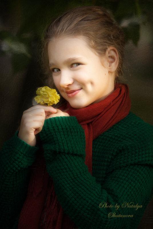 Осенний портрет - Наталья Шатунова