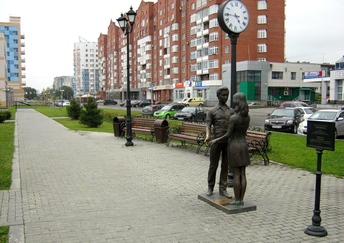 Встреча - Дмитрий Арсеньев