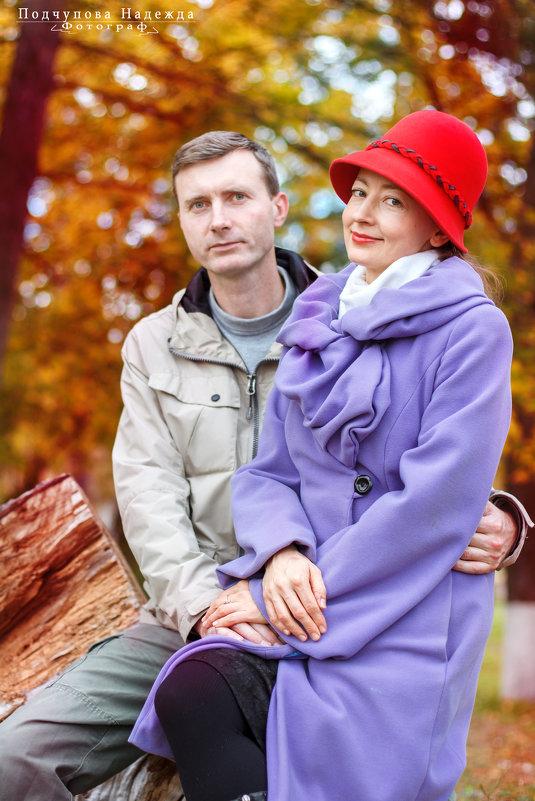Татьяна и Евгений - Надежда Подчупова