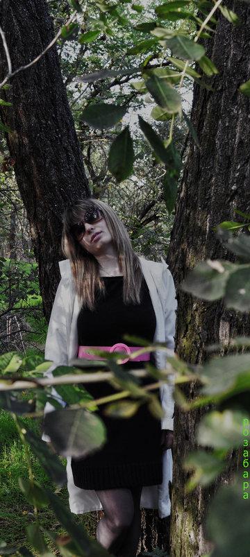 джунгли - Роза Бара