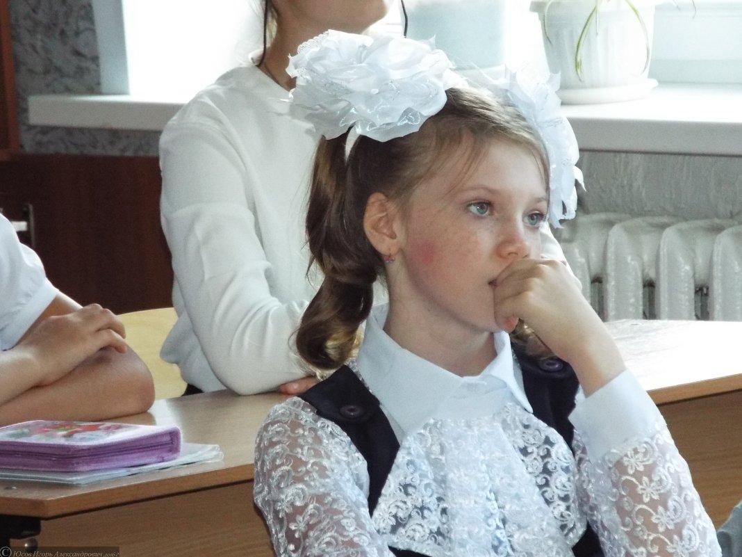 Школьные годы - Игорь Юсов
