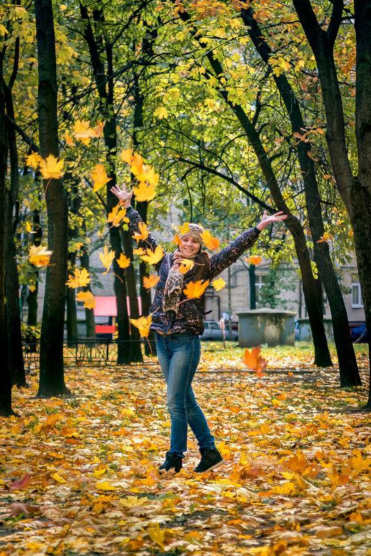 Осень , осень .... - Андрей Якимюк