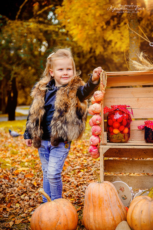 Очаровательная Варюша и золотая осень - Кристина Беляева