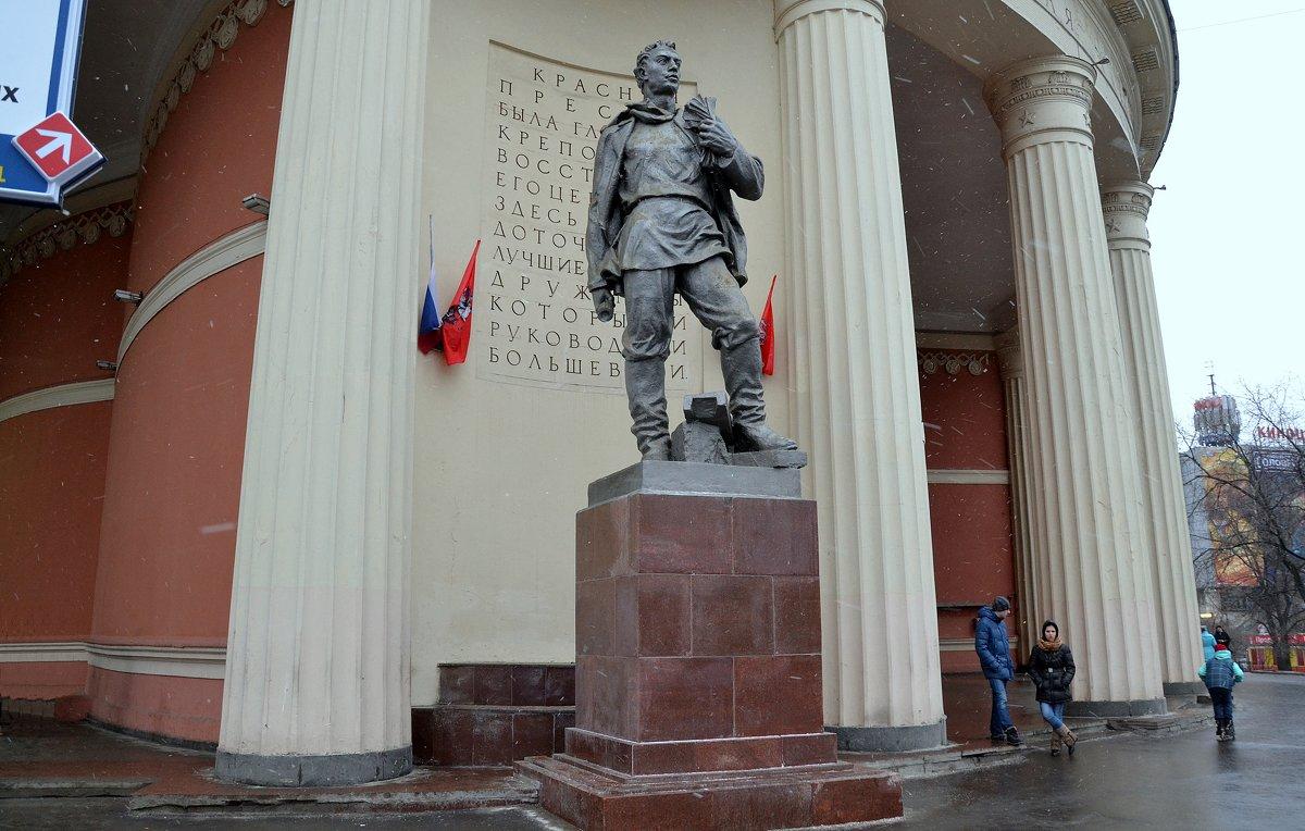 Памятник рабочему у станции метро. Красная Пресня. - Владимир Болдырев