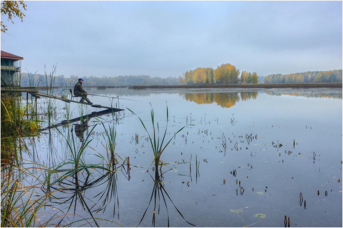 На рыбалке - Nikita Volkov