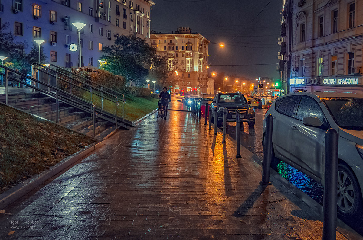 *** - Игорь В. Капустин