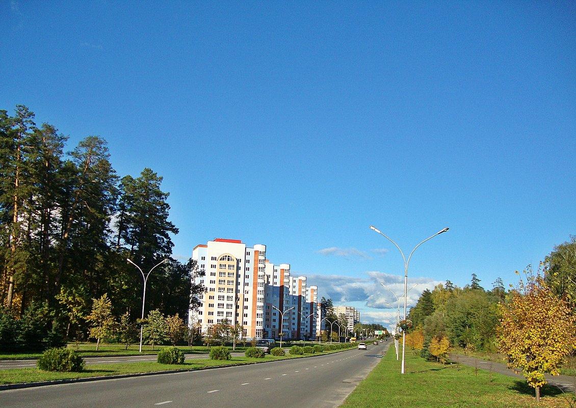 Солнечная осень в любимом городе - Лидия (naum.lidiya)