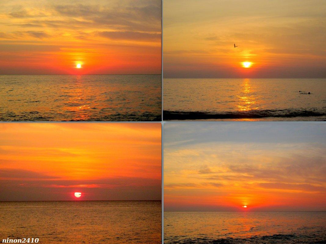 Адлер. Закат над морем - Нина Бутко