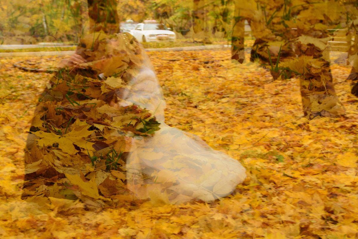 Осенний поцелуй - Анастасия Смирнова