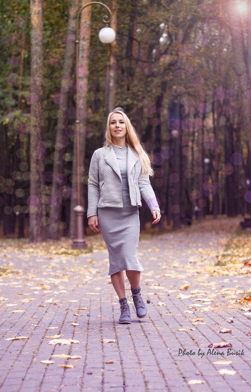 Летящей походкой - Alena Busik