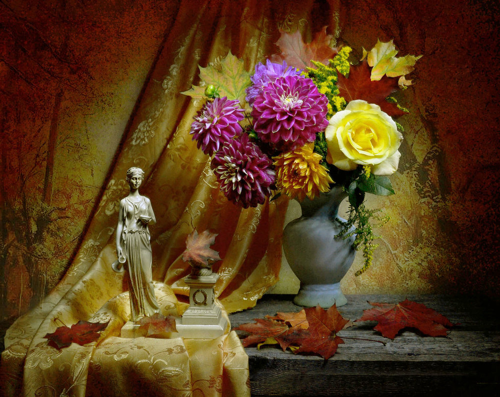 ...с ароматом осенних цветов... - Валентина Колова