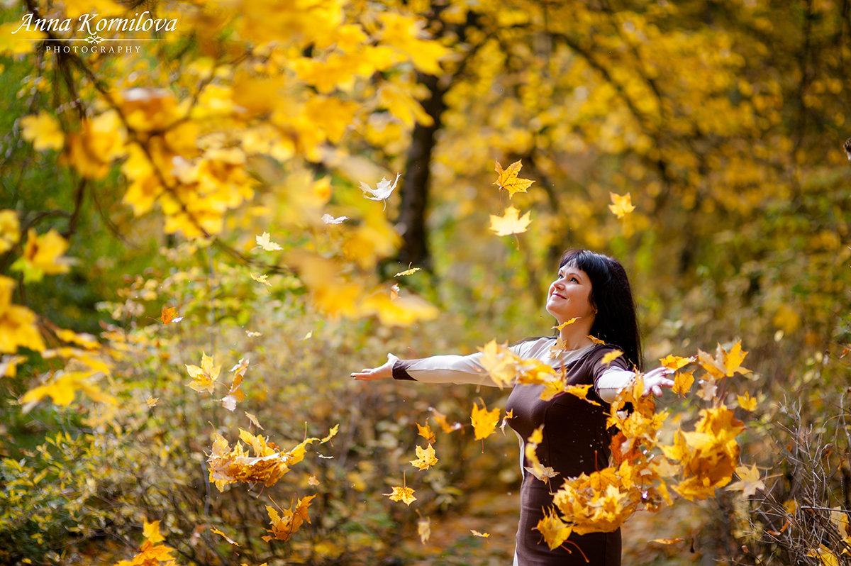 Падают, падают листья... - Анна