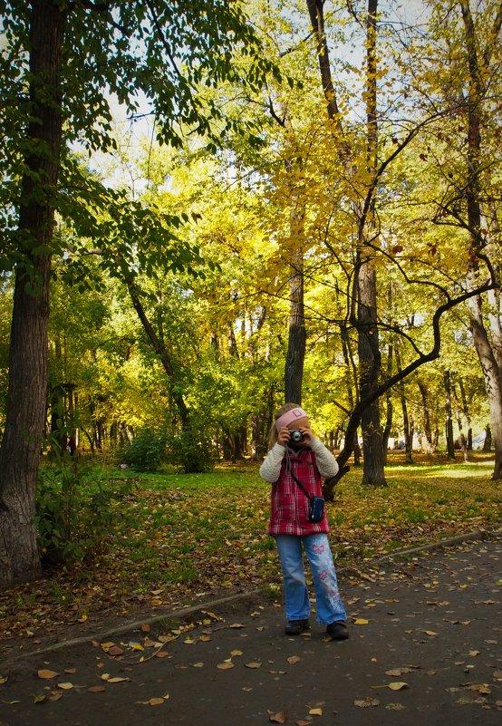 Осенний фотограф :) - Александр Шамов