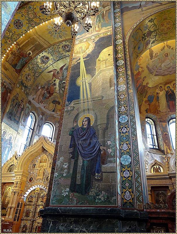 Благовещение Пресвятой Богородице - Вера