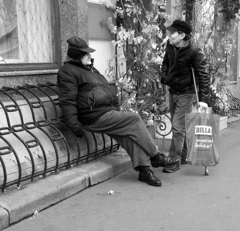 ... диалог о ... - Александр Шурпаков