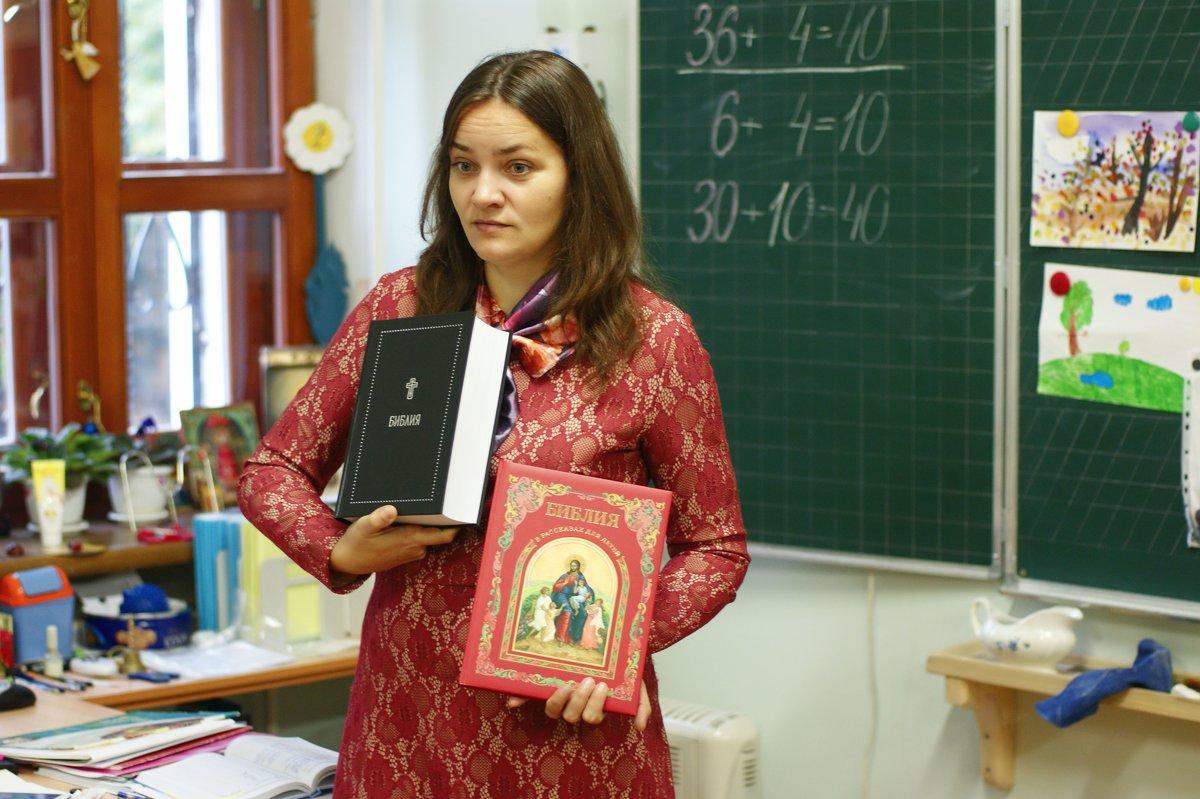 Учитель воскресной школы - Екатерррина Полунина