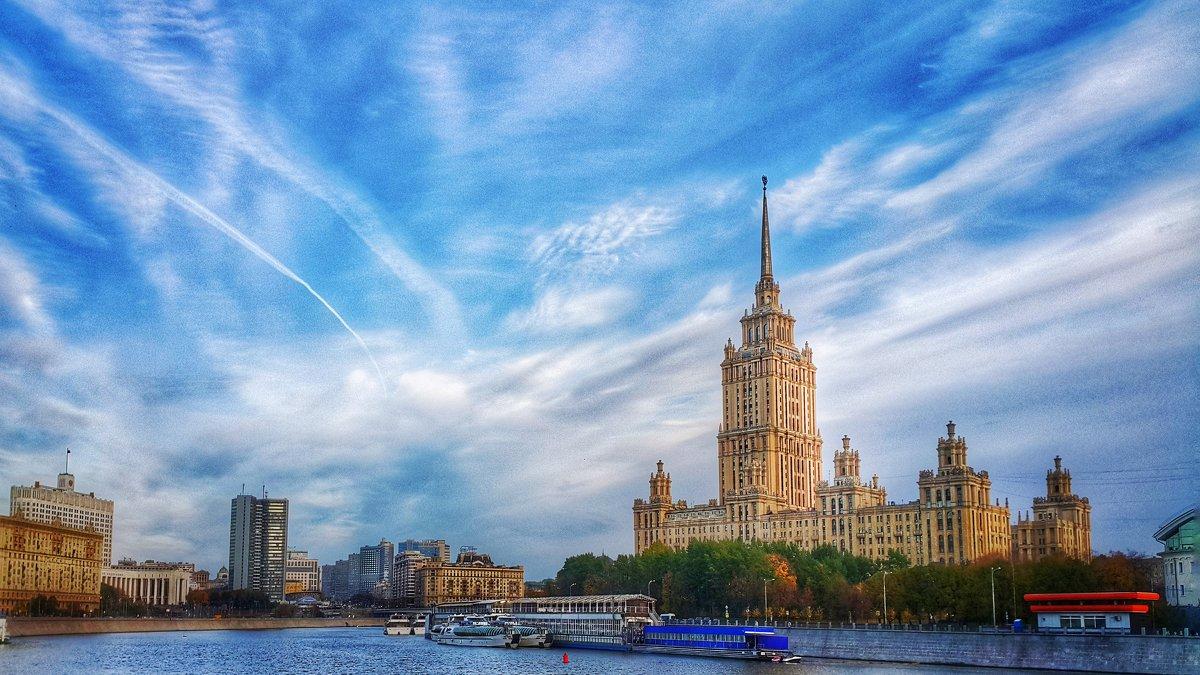 Московское небо - Александр Nik'Leme