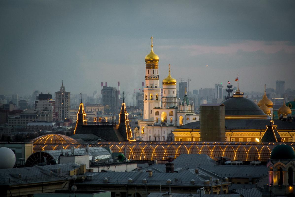 Москва вечерняя - Dimirtyi